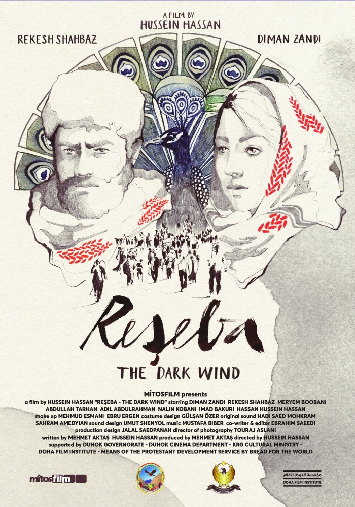 RESEBA / THE DARK WIND