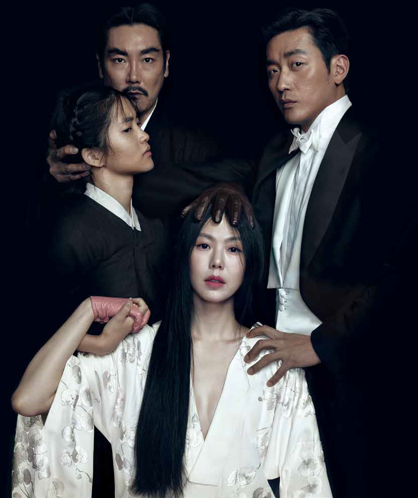 AH-GA-SSI / THE HANDMAIDEN